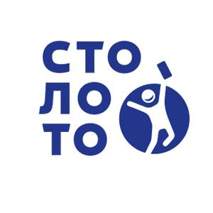 sto-loto