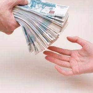 kak-vzyat-kredit-v-renessans-banke[1]