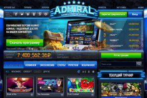 Адмирал 24 - ваш надежный проводник в игровом мире